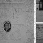 בית הקברות בטרומפלדור