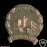 """ביה""""ס בלפור תל אביב"""