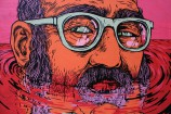 גרפיטי ואמנות רחוב
